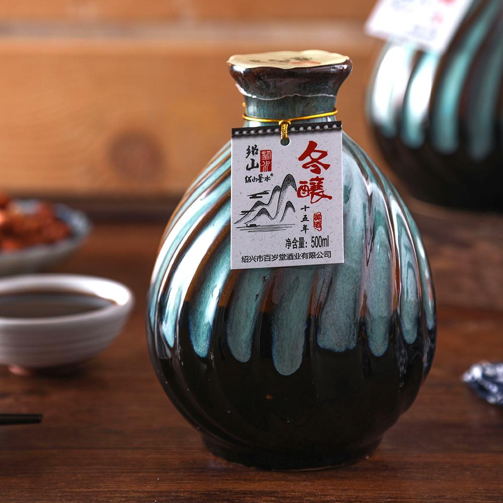 Пятнадцатилетний старение ShaoshanJianshui 15 лет зимнее рисовое вино
