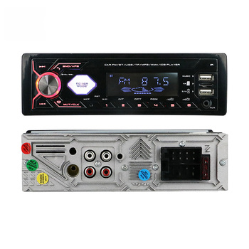Newest car radio with 2 Usb 1 Din Stereo Aux-in Mp3 Fm Receiver Sd Audio BT Car Mp3 Player