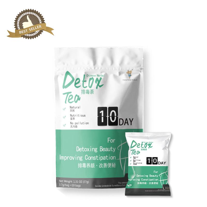 Weight loss tea detox yerba mate sliming herb tea skinny weightloss tea - 4uTea | 4uTea.com
