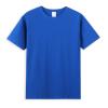 40s-blue