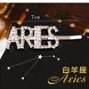 ARIES(gold or silver leave message)