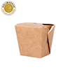 kraft square base(with no handle)