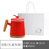 Red With gift box