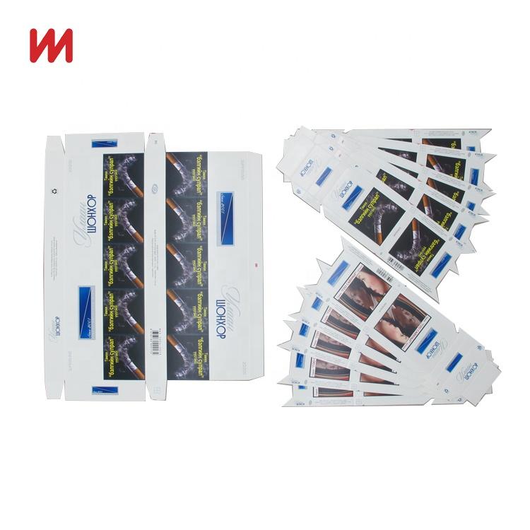 Модная индивидуальная одноразовая белая доска цвета слоновой кости 230 г/м2, пустые 20 упаковок, коробки для сигарет, упаковка в футляр