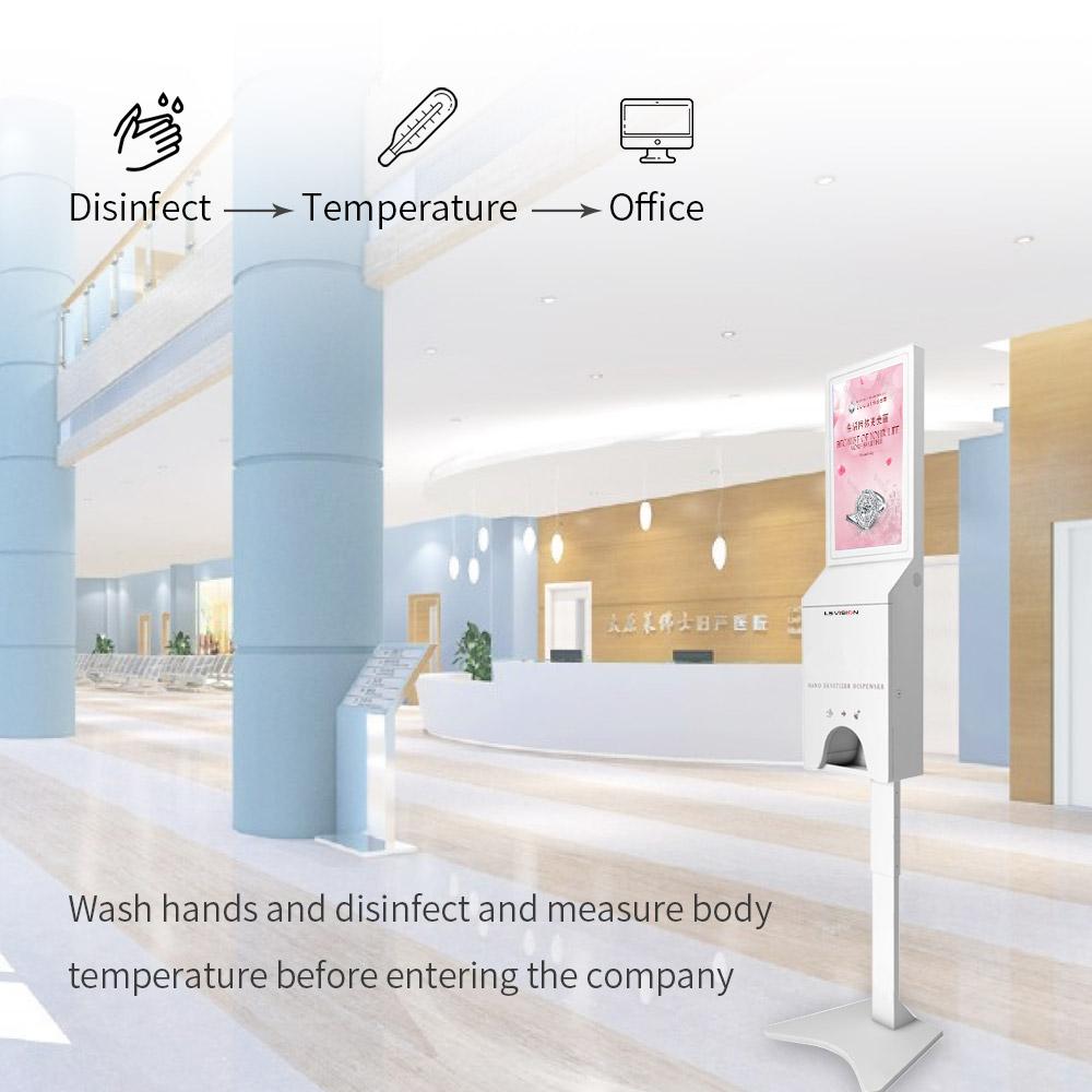 indoor outdoor 1080P android lcd advertising display screen ultra thin Digital Media Player kiosk advertisement billboard