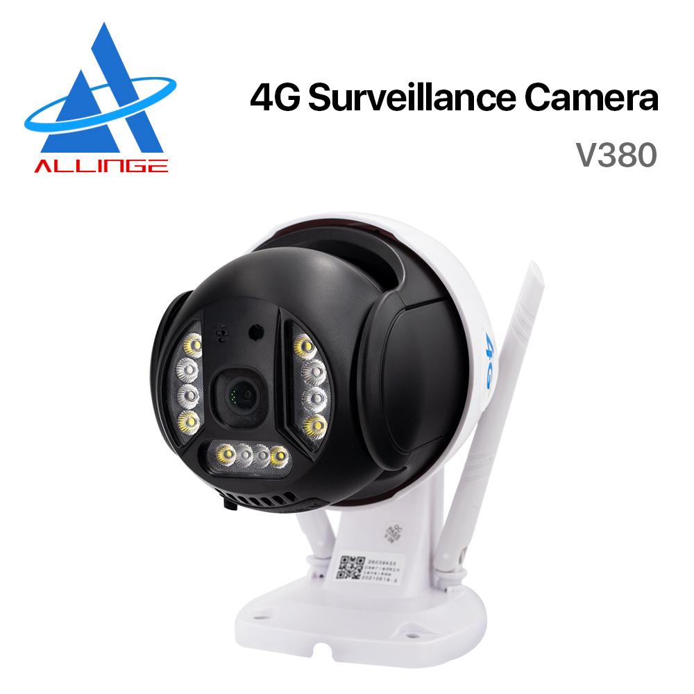 Система видеонаблюдения ALLINGE MDZ3315, 3 Мп, V380, 4G