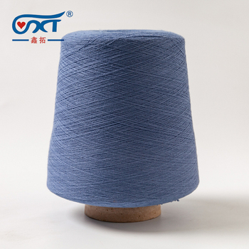 Wholesale High Grade 50s Cotton Superfine Yarn For Knitting