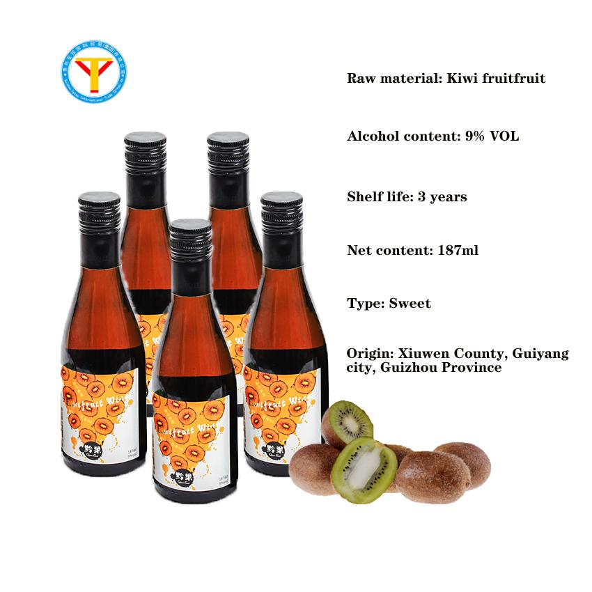 Удобный винный напиток, 100% натуральный пивоваренный фрукт kiwi, элегантная упаковка для бутылок