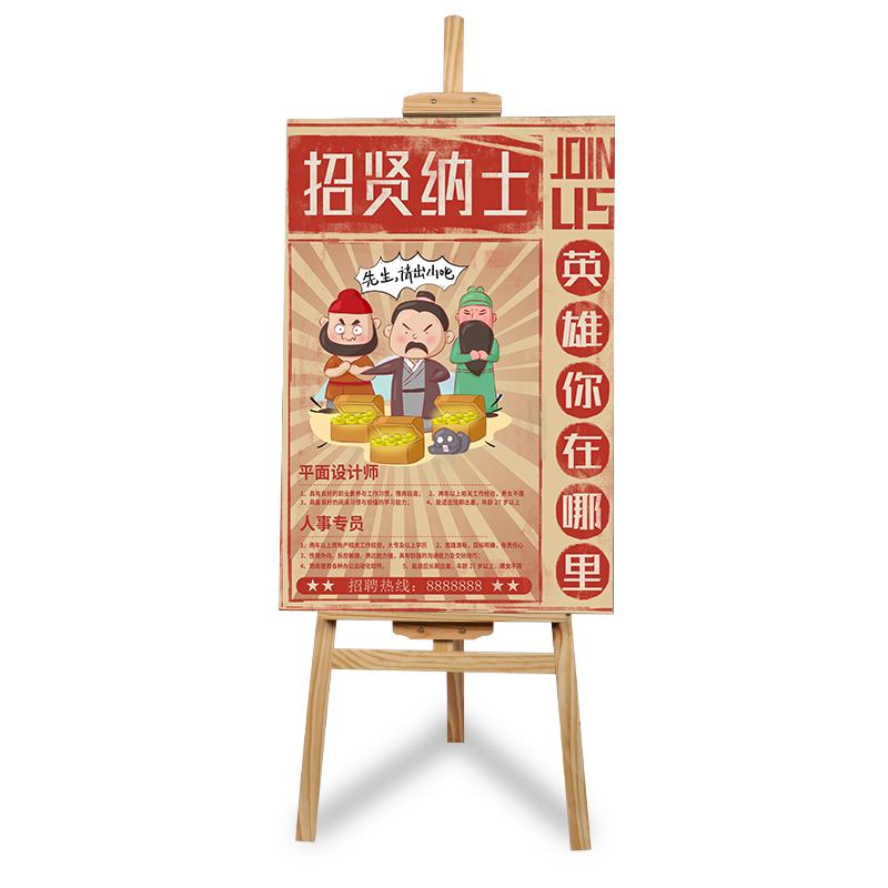Портативный картона рекламы дисплей баннер Регулируемая Ху Рисование Раскрашивание деревянный металлический штатив-Трипод стойка мольберта