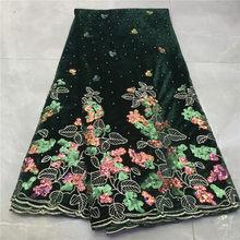 Бархатная кружевная ткань, африканская кружевная ткань 2020, Высококачественная бархатная кружевная ткань с блестками, Кружевное французско...(Китай)