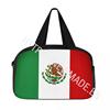 Mexico-01T