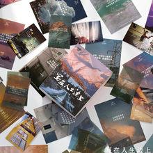 150 шт./кор. дорожная бумага для письма, фотография, крафт-карта, журнал, пули, скрапбукинг, материал, бумага, ретро цветы, ломо карты(Китай)