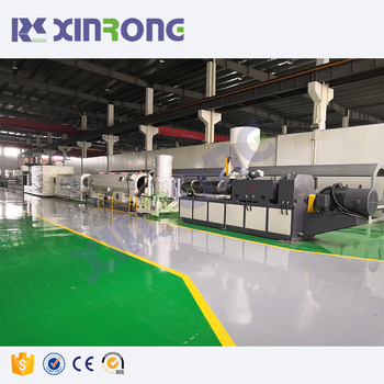 Xinrongplas PVC electrical conduit pipe production line/making machine