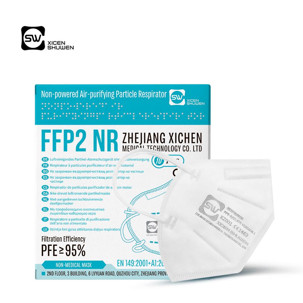 ffp2 mask Purism kn95 face mask 5 Ply mascherin ffp2 mask ffp2 ce - KingCare | KingCare.net