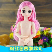 Прямая поставка, 28 см, BJD, 4D, настоящие глаза, 21 шарнир, подвижное телесное тело, сделай сам, длинные волосы, американская кукла для девочек, по...(Китай)