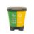 20L 40L 60L liter sortable pedal types indoor household classification two waste bin