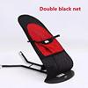 Black(Double net)
