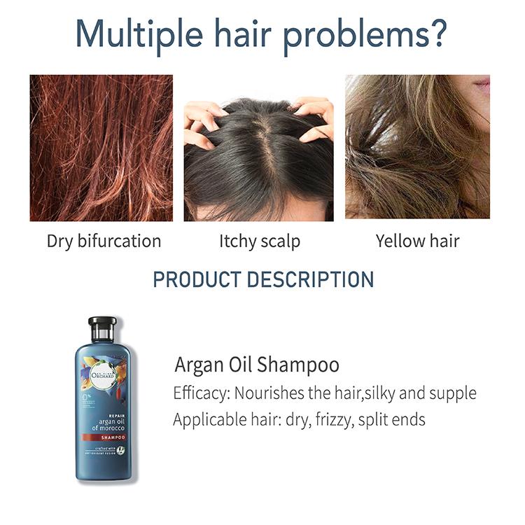 Фирменный шампунь для волос с органическим аргановым маслом, сглаживающий и увлажняющий
