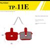 TP-11E