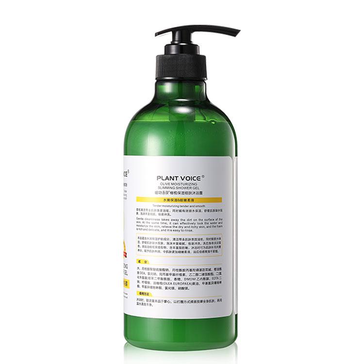 Отбеливающий гель для душа 270 мл органический гель для душа с высокой пеной отбеливающий гель для душа в бутылке с насосом