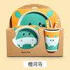 Orange Hippo Dinnerware Set