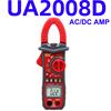 UA2008D