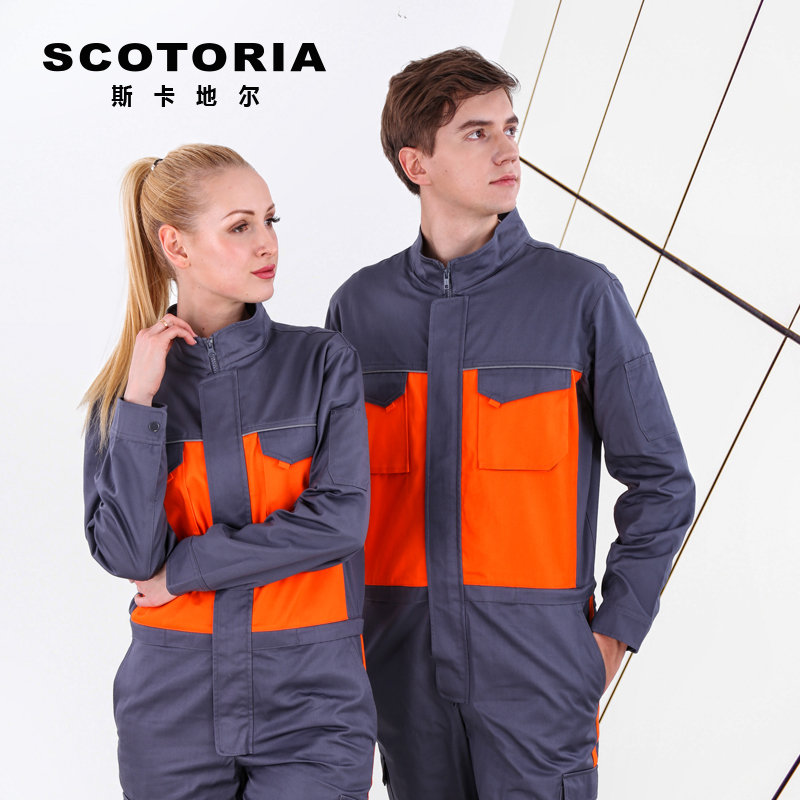 CVC1201GY One Stop Shopping Anti Static Safety Unisex Cotton 60 Polyester 40 Comfortable hi vis Workwear uniforms Coverall - KingCare | KingCare.net