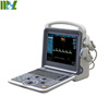 /product-detail/china-factory-color-portable-ultrasound-scanner-price-1600171504968.html