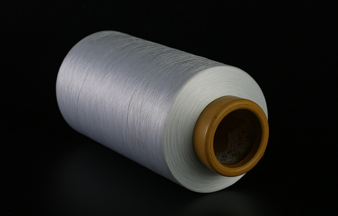 Polyester Yarn Manufacturer Price 150 Denier DTY 150D 48F 2 PLY SD RW HIM Sample Stock Directly Ordering is Supported