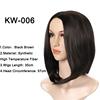 KW-006 negro marrón