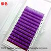 0.07MM Purple B