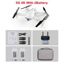 GoolRC S162 Радиоуправляемый Дрон с камерой 4K мини-Дрон Регулируемый широкий угол 5G WIFI GPS Gesture FPV RC Quadcopter Dron Follow Me(Китай)