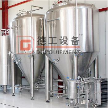 How To Buy 800L Nano Used Beer Brewing Fermentation Tank Manufacturing Equipment for Sale