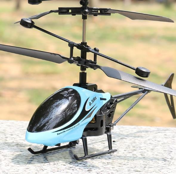 Шестиканальный бесщеточный Многофункциональный вертикальный планер с дистанционным управлением для взлета и посадки