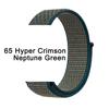 65 Hyper Crimson Neptune Green