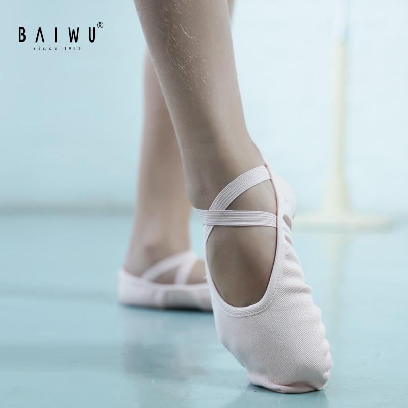 I love Ballet Chile Pink Ballet Shoes