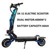60v 40ah Harga Murah baterai
