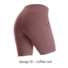 coffee red D
