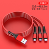 3in1 usb cable