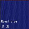 रॉयल ब्लू