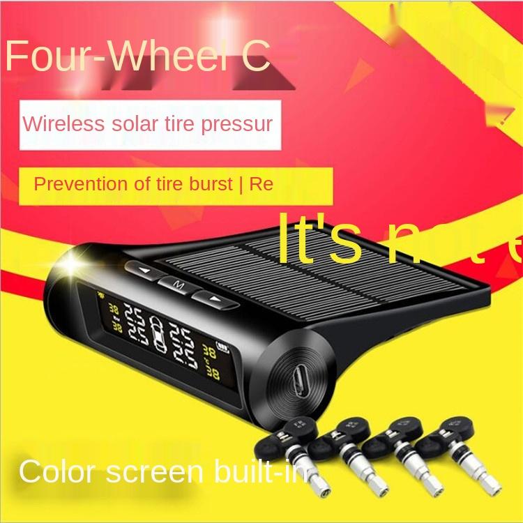 Автомобиль с питанием от солнечных батарей система контроля давления в шинах автоматическая система контроля давления в шинах Встроенные датчики автомобилей охранной сигнализации устройства