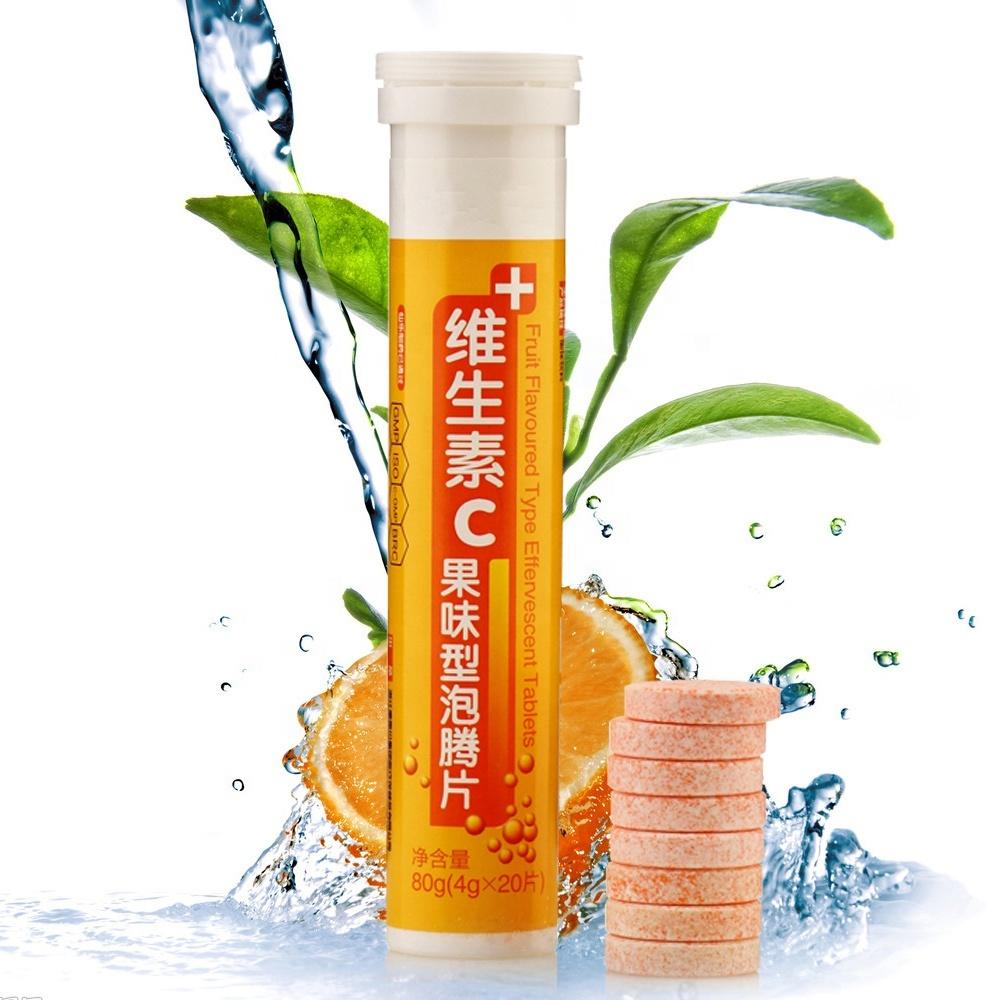 Супер иммунный витамин C Vc GMP, шипучие таблетки для отбеливания кожи