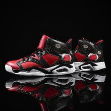 Амортизирующие кроссовки; Баскетбольная обувь в стиле ретро; 5 Jordans 13; водонепроницаемые теннисные кроссовки; спортивные кроссовки; Мужская ...(Китай)