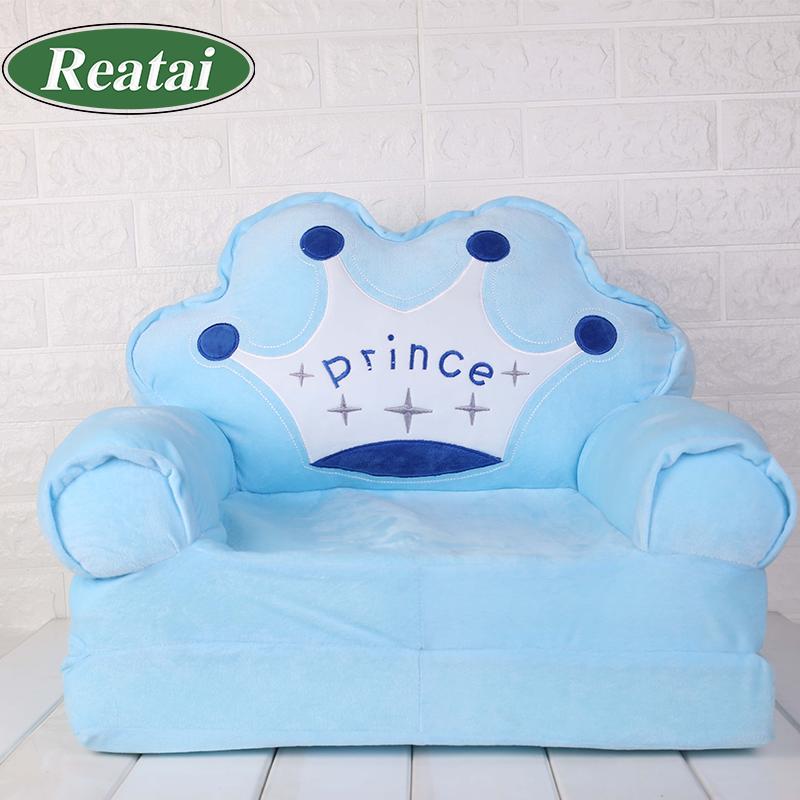 Children furniture kids sofa child use cartoon seat sofa set for kids room baby plush sofa