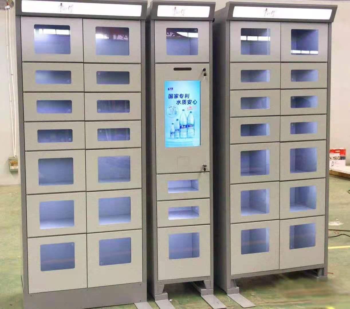 Торговый автомат, контроллер материнской платы, плата управления мотором, печатная плата может управлять 100 моторами в торговом автомате