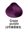 Púrpura ciruela