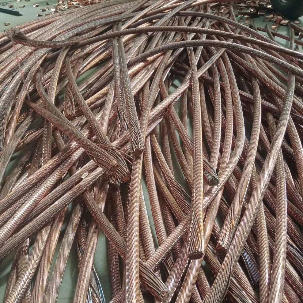 99.7% 99.90% 99.99% Copper Scrap Insulated Copper Wire Scrap