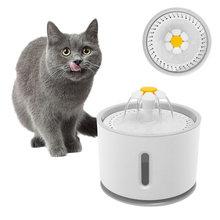 СВЕТОДИОДНЫЙ Электрический фильтр Mute подачи воды для кошек, собак, домашних животных, кошек, питьевой фонтан, автоматический Электрический ...(Китай)