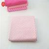 Pink17#