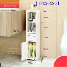 Ba O Armario Banheiro унитаз Mueble Organizador тщеславие мебель Meuble Salle De Bain мобильный багаж полка для ванной комнаты(Китай)
